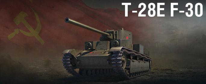 Premium Shop: Standard-Issue - World of Tanks Mods