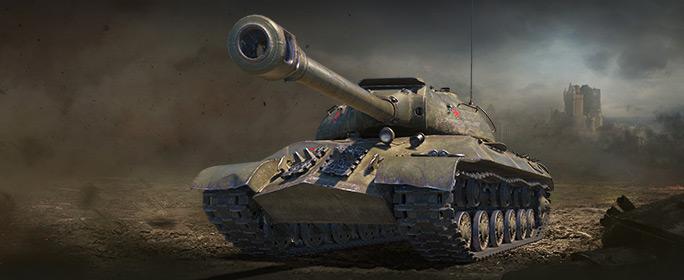 world of tanks anmelden