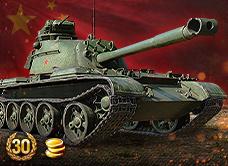 World of Tanks - Mods & cheats » Archives » 2015 » September