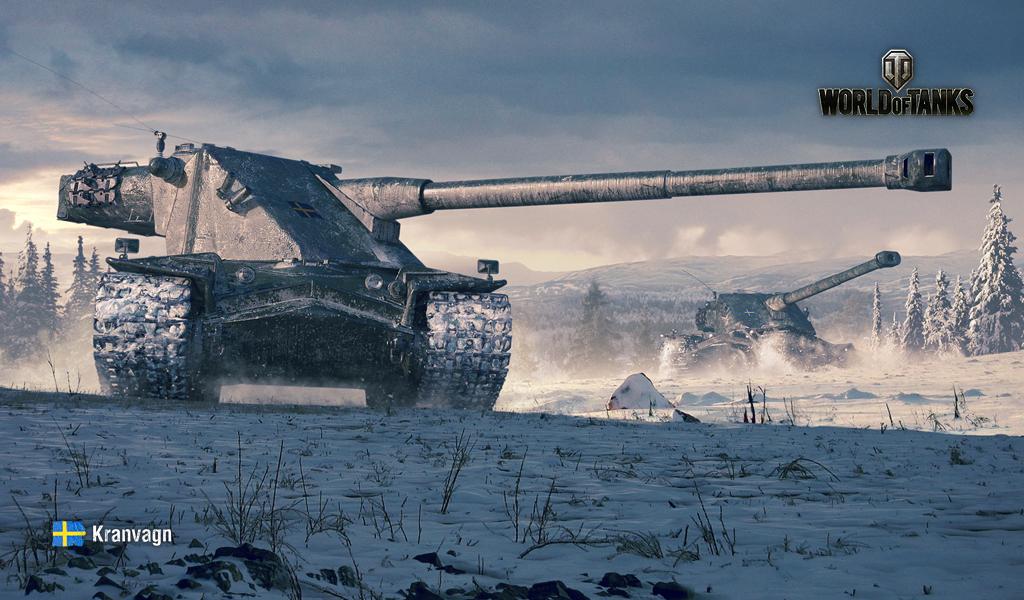 Fond Décran De Janvier 2017 Actualités Générales World Of Tanks