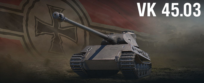 How To Play VK 45 03 | General News | World of Tanks