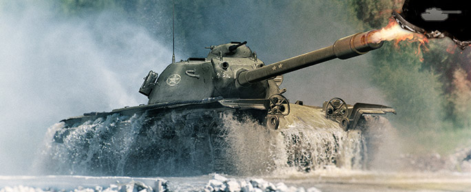 Top Of The Tree T110e5 Special Offers World Of Tanks
