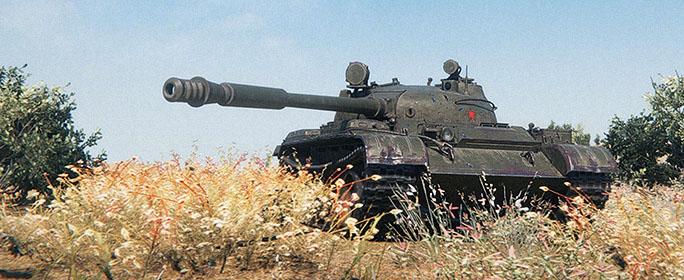carte graphique world of tank